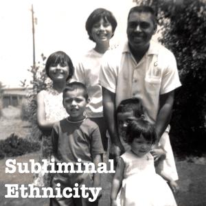 Bustillos family circa 1964